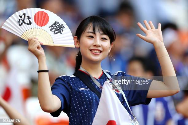 Japan fan enjoys the pre match atmosphere prior to the 2018 FIFA World Cup Russia group H match between Colombia and Japan at Mordovia Arena on June...