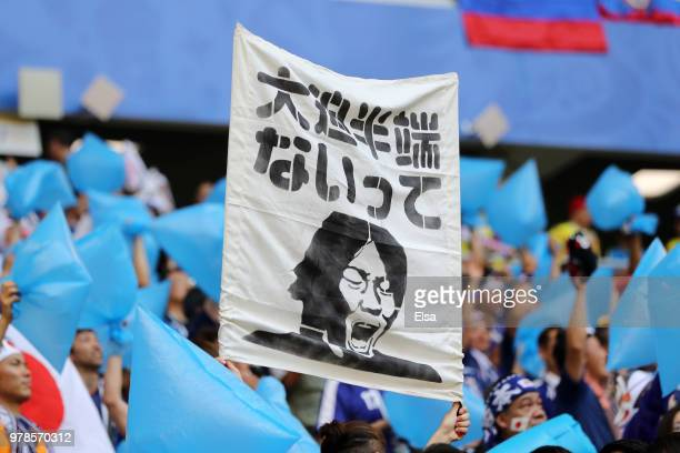 Japan fan holds a banner prior to the 2018 FIFA World Cup Russia group H match between Colombia and Japan at Mordovia Arena on June 19 2018 in...