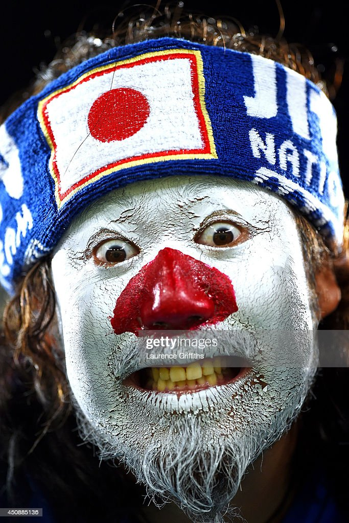 Japan v Greece: Group C - 2014 FIFA World Cup Brazil : News Photo