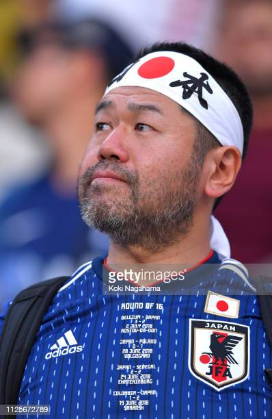 Japan fan shows their support ahead of the AFC Asian Cup semi final match between Iran and Japan at Hazza Bin Zayed Stadium on January 28 2019 in Al...