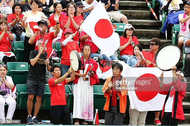 Japan fans in action during the Davis Cup World Group Playoff singles match between at Utsubo Tennis Center on September 18 2016 in Osaka Japan