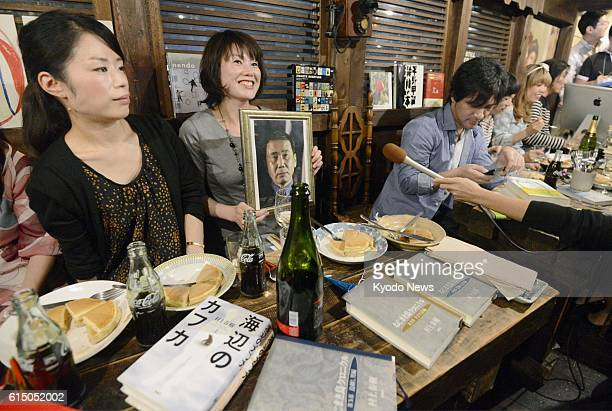 TOKYO Japan Fans of Japanese novelist Haruki Murakami who had awaited the announcement by the Swedish Academy on the winner of the 2012 Nobel Prize...