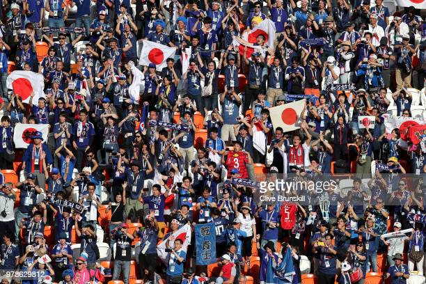 Japan fans react during the 2018 FIFA World Cup Russia group H match between Colombia and Japan at Mordovia Arena on June 19 2018 in Saransk Russia