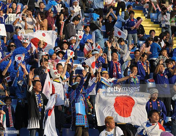 Japan fans wait for the start of the AFC Asian Cup Semi Final match between Japan and South Korea at AlGharafa Stadium on January 25 2011 in Doha...