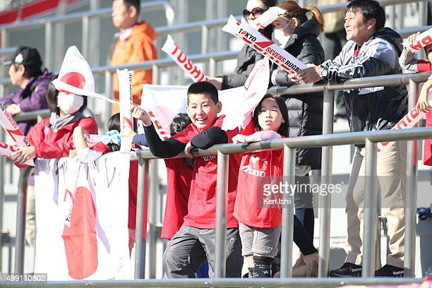 Japan Fans wave the flag during the World Sevens Asia Olympic Qualification match between Japan and Sri Lanka at Prince Chichibu Stadium on November...