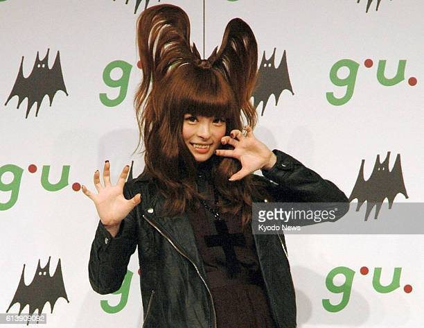 TOKYO Japan Fashion model and singer Kyary Pamyu Pamyu strikes a pose during a media event in Tokyo's Meguro Ward on Sept 5 at which she was...