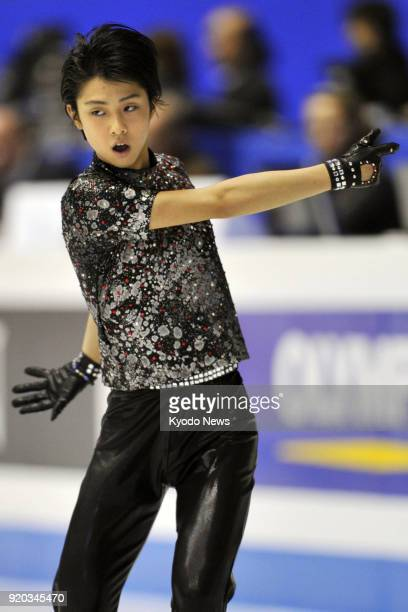 TOKYO Japan Feb 12 Kyodo Photo taken on Dec 3 2009 shows Japanese figure skater Yuzuru Hanyu performing during the Junior Grand Prix Final in Yoyogi...