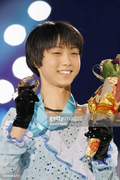 TOKYO Japan Feb 12 Kyodo Photo taken on Dec 4 2009 shows Japanese figure skater Yuzuru Hanyu smiling after winning the Junior Grand Prix Final in...