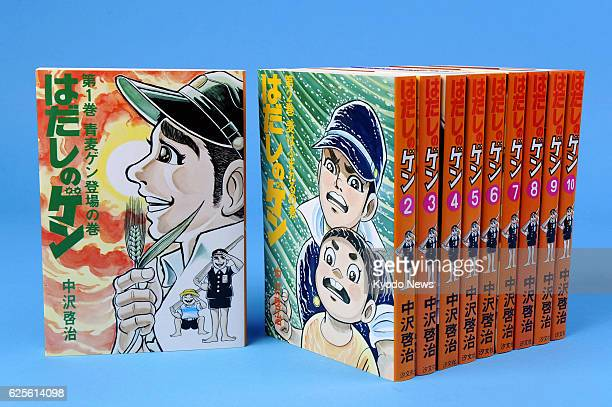 MATSUE Japan File photo shows copies of 'Hadashi no Gen' an iconic Japanese comic serial about the 1945 US atomic bombing of Hiroshima authored by...