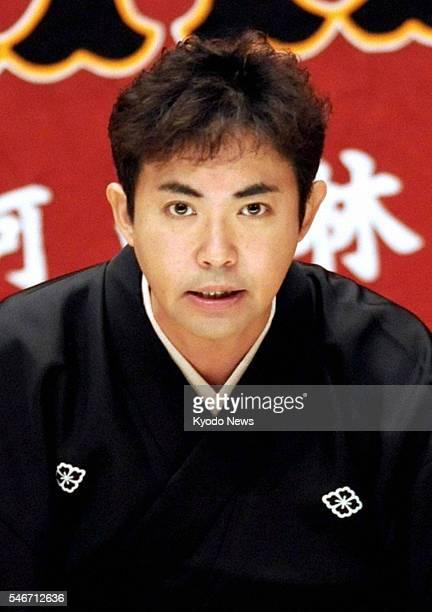 TOKYO Japan File photo shows Japanese ''rakugo'' storyteller Hayashiya Sampei The 40yearold comedian will marry actress Sachiko Kokubu their agencies...