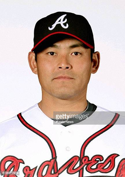 TOKYO Japan File photo shows Japanese righthander Kenshin Kawakami The Chunichi Dragons said on Jan 28 they have reached an agreement on the...