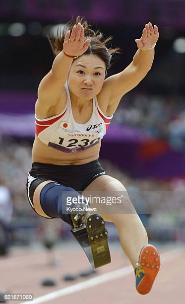 Japan - File photo shows Mami Sato making a leap in the women's long jump during the 2012 Paralympics in London.
