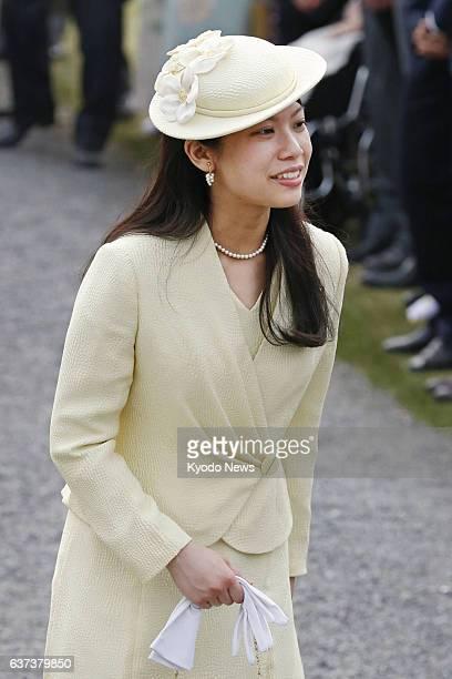 TOKYO Japan File photo shows Princess Noriko second daughter of the late Prince Takamado and Princess Hisako at a spring garden party at the Akasaka...