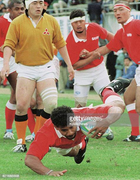 TOKYO Japan File photo shows Sinali Latu of Sanyo Electric Co scoring a try during the 1995 national corporate rugby championship at the...