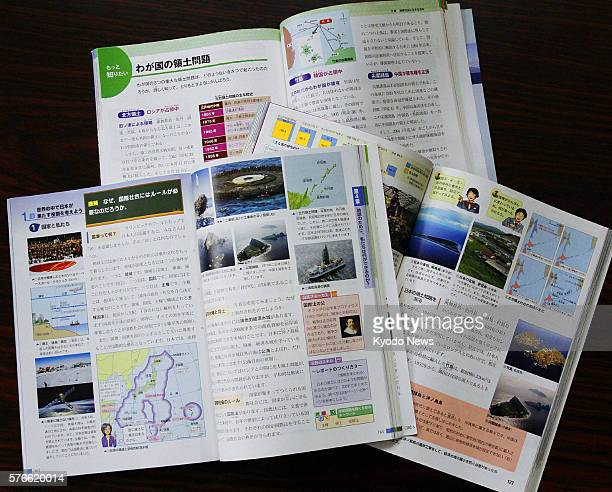 TOKYO Japan File photo shows some of the textbooks newly approved on March 30 by the Japanese government for use at junior high schools from April...