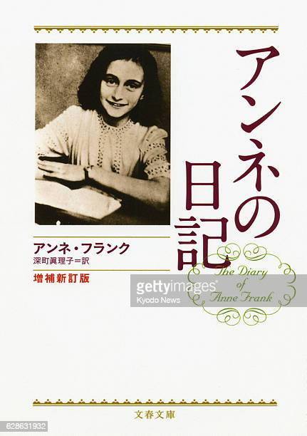 TOKYO Japan File photo shows the front cover of the Diary of a Young Girl by Anne Frank published by Japan's Bungeishunju Ltd Pages in more than 200...