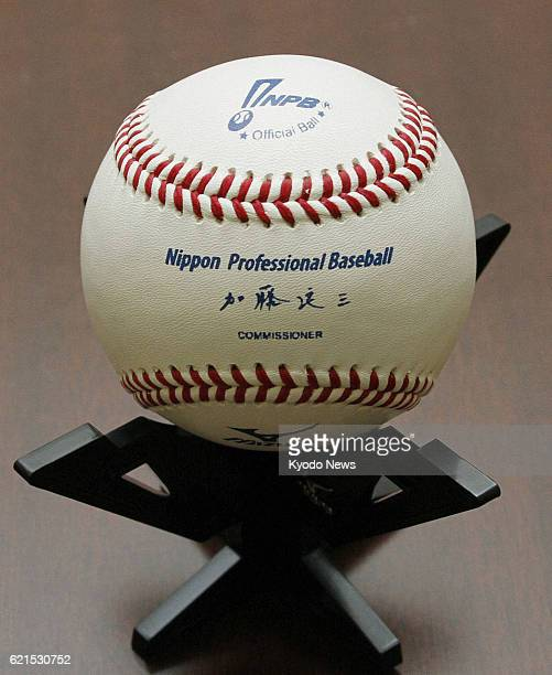 TOKYO Japan File photo shows the Nippon Professional Baseball's official ball used in the 2011 and 2012 seasons The NPB admitted on June 11 that it...
