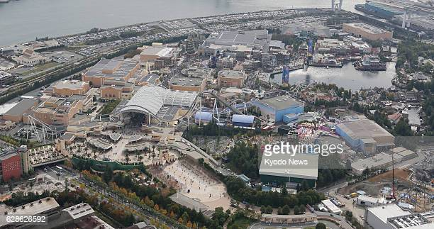 OSAKA Japan File photo taken from a Kyodo News helicopter on Nov 9 shows Universal Studios Japan in Osaka The Hollywoodthemed amusement park's...