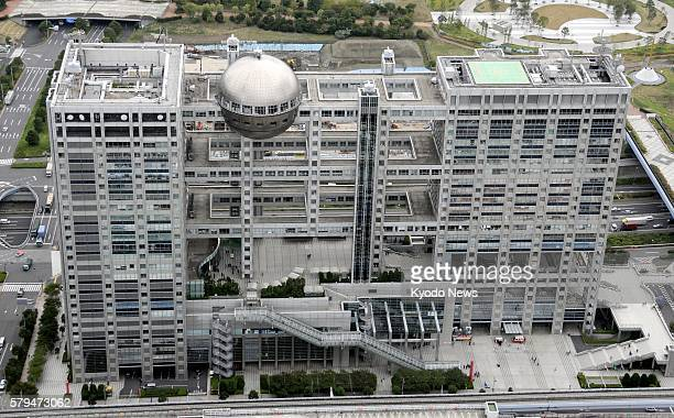 TOKYO Japan File photo taken from a Kyodo News helicopter on Oct 22 shows the headquarters of Fuji Television Network Inc in Tokyo's Odaiba...