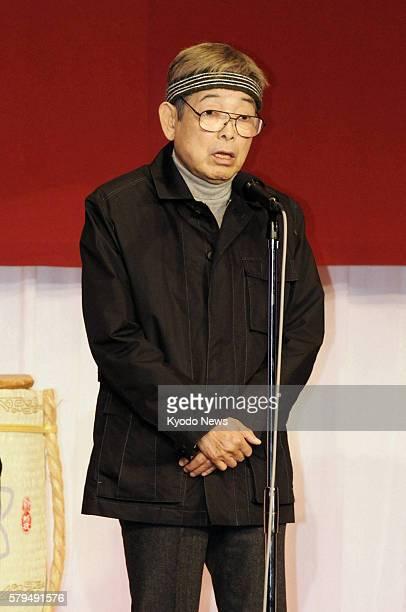 TOKYO Japan File photo taken in March 2010 shows Tatekawa Danshi Japan's top ''rakugo'' comic storyteller making a speech during a party at a Tokyo...