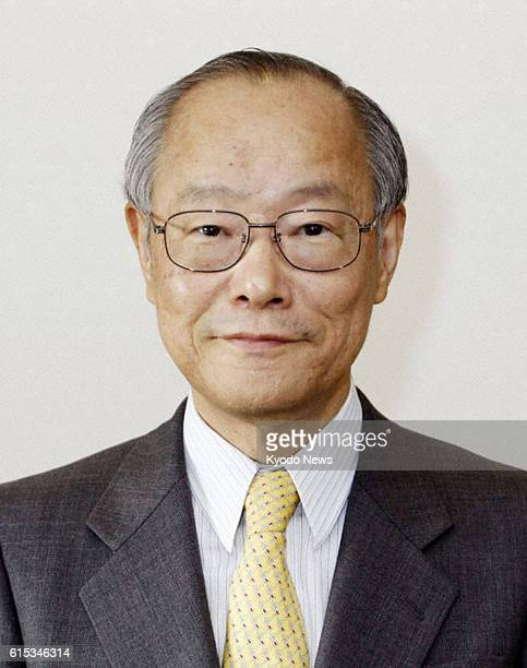 TOKYO Japan File photo taken in November 2011 shows Eiji Hosoya chairman of Resona Holdings Inc Hosoya died of illness on Nov 4 at his home in Tokyo...
