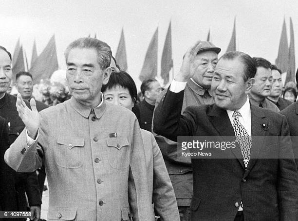 TOKYO Japan File photo taken in September 1972 shows Japanese Prime Minister Kakuei Tanaka waving at people seeing him off at Shanghai airport with...