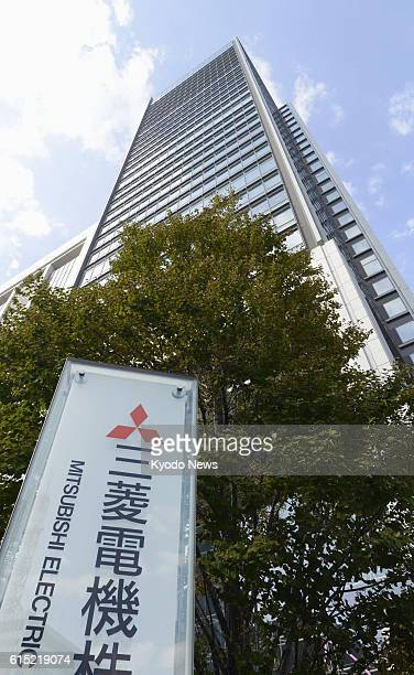 TOKYO Japan File photo taken Oct 6 shows a building in Tokyo that houses the headquarters of Mitsubishi Electric Corp The company has overcharged the...