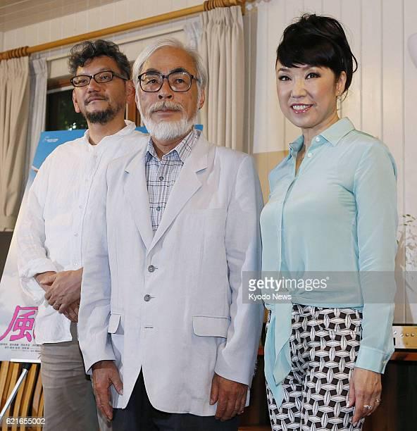 Japan - Film director Hideaki Anno, animator Hayao Miyazaki and singer Yumi Matsutoya attend a press conference on the completion of Miyazaki's new...