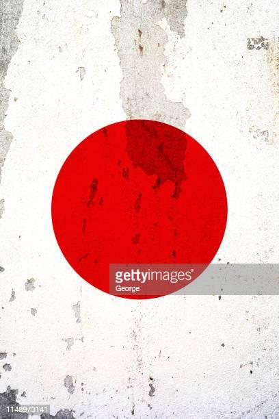 japan flag on cement texture - ええじゃないか 発祥の地 ストックフォトと画像