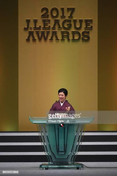 Japan Football Association Honorary Patron Princess Hisako of Takamado addresses during the 2017 JLeague Awards at Yokohama Arena on December 5 2017...