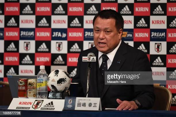 Japan Football Association President Kozo Tashima attends a press conference on July 26 2018 in Tokyo Japan