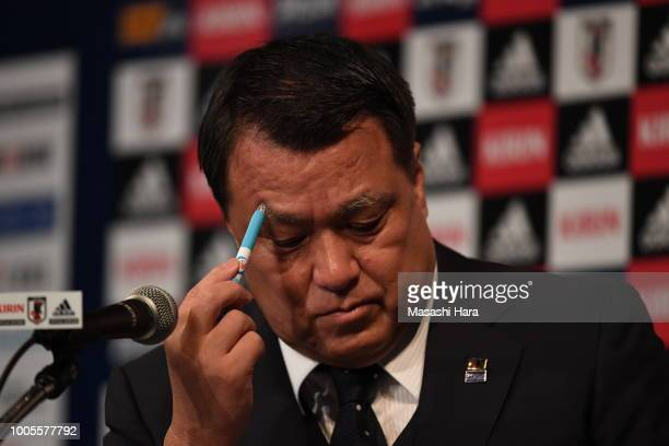Japan Football Association President Kozo Tashima looks on during the press conference on July 26 2018 in Tokyo Japan