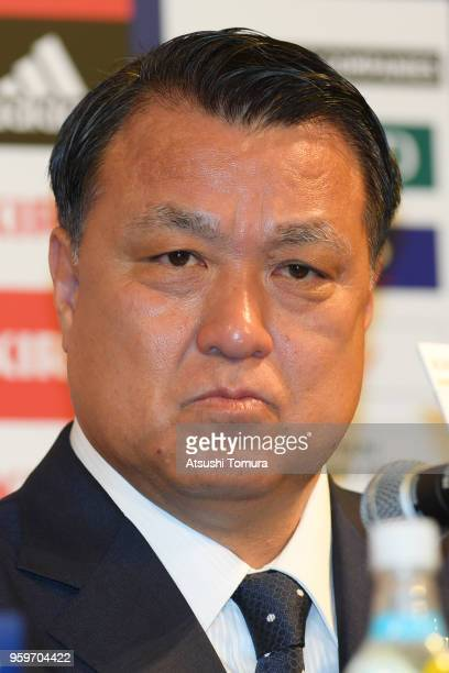 Japan Football Association President Kozo Tashima looks on during the Japan World Cup squad announcement on May 18 2018 in Tokyo Japan