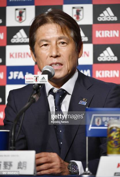 Japan football national team coach Akira Nishino speaks at a news conference in Narita near Tokyo after his team returned to Japan ==Kyodo