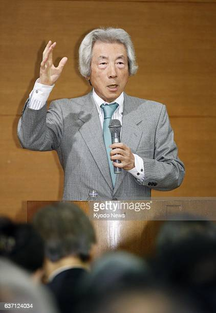 TOKYO Japan Former Japanese Prime Minister Junichiro Koizumi addresses a meeting to launch the Japan Assembly for Nuclear Free Renewable Energy in...
