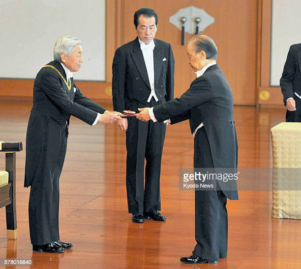 TOKYO Japan Former Japanese Prime Minister Toshiki Kaifu receives the Grand Cordon of the Order of the Paulownia Flowers from Emperor Akihito at the...