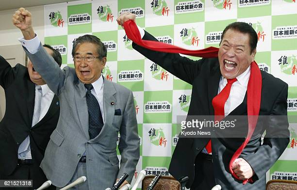 TOKYO Japan Former Japanese wrestling star Antonio Inoki and Shintaro Ishihara cohead of the Japan Restoration Party let out a moraleboosting shout...