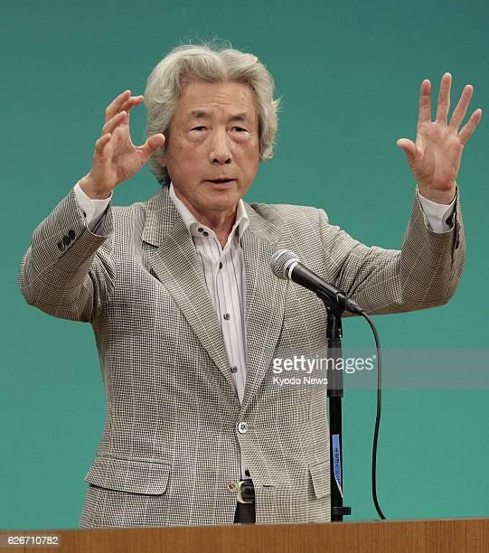 KISARAZU Japan Former Prime Minister Junichiro Koizumi delivers a speech in Kisarazu Chiba Prefecture on Oct 16 2013 Koizumi called on the government...