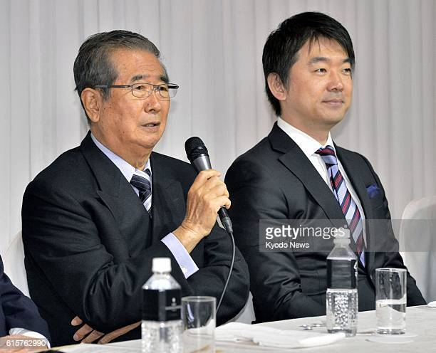 TOKYO Japan Former Tokyo Gov Shintaro Ishihara and Osaka Mayor Toru Hashimoto hold a press conference in Tokyo on Nov 29 as they announced election...