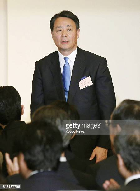 TOKYO Japan Former trade minister Banri Kaieda acknowledges his election as the new leader of the Democratic Party of Japan at a meeting in Tokyo of...