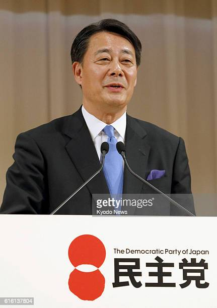 TOKYO Japan Former trade minister Banri Kaieda hold a press conference after being elected the new leader of the Democratic Party of Japan at a...