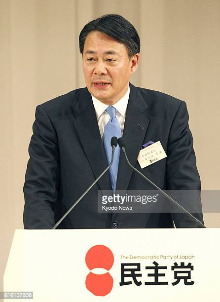 TOKYO Japan Former trade minister Banri Kaieda speaks after being elected the new leader of the Democratic Party of Japan at a meeting in Tokyo of...