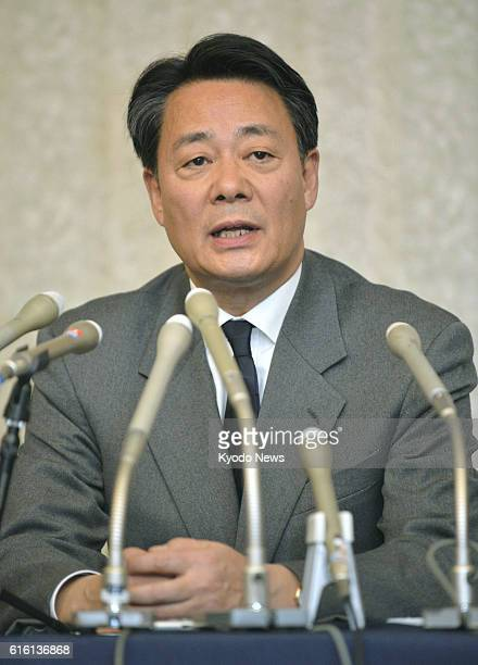TOKYO Japan Former trade minister Banri Kaieda speaks during a press conference in Tokyo on Dec 22 2012 Kaieda said he will run in the upcoming...