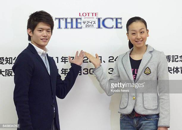 TOKYO Japan Former world champion figure skater Mao Asada and new men's silver medalist Takahiko Kozuka pose during an event in Tokyo on May 6...