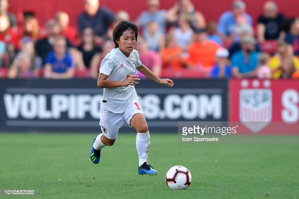 Japan forward Mana Iwabuchi handles the ball against Australia during the 2018 Tournament Of Nations between at Toyota Park on August 2 2018 in...