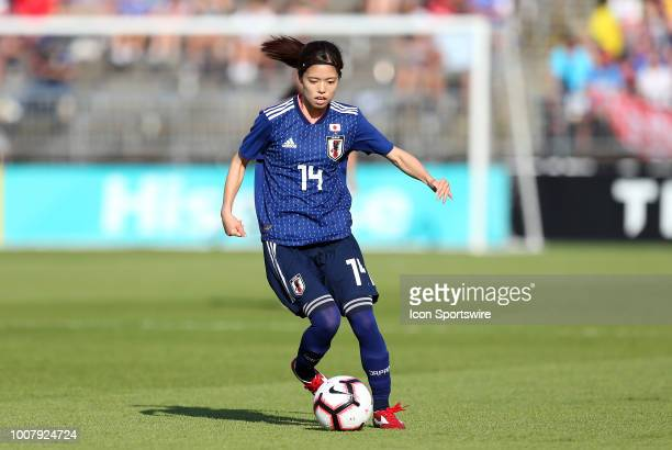 Japan forward Yui Sugasawa in action during a friendly match between Japan and Brazil on July 29 at Pratt Whitney Stadium in Hartford CT Brazil...
