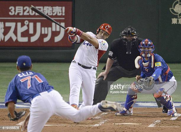 Japan - Frederich Cepeda of Cuba hits a two-run home run to open the scoring off Taiwan pitcher Lo Ching-lung in the first inning of a World Baseball...