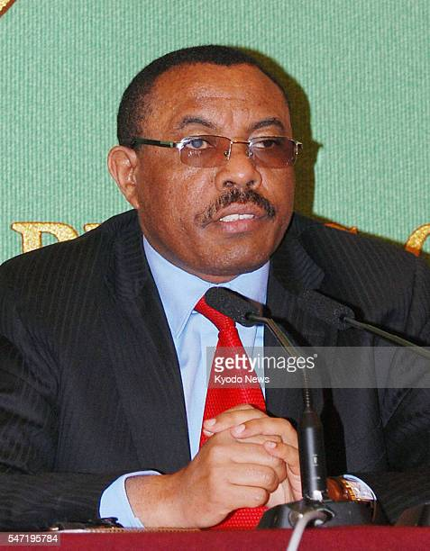 TOKYO Japan Hailemariam Desalegn deputy prime minister and foreign minister of Ethiopia speaks during a press conference in Tokyo on Dec 5 2011
