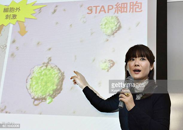 "Japan - Haruko Obokata, a scientist at Riken's Center for Developmental Biology in Kobe, speaks on ""stimulus-triggered acquisition of pluripotency,""..."