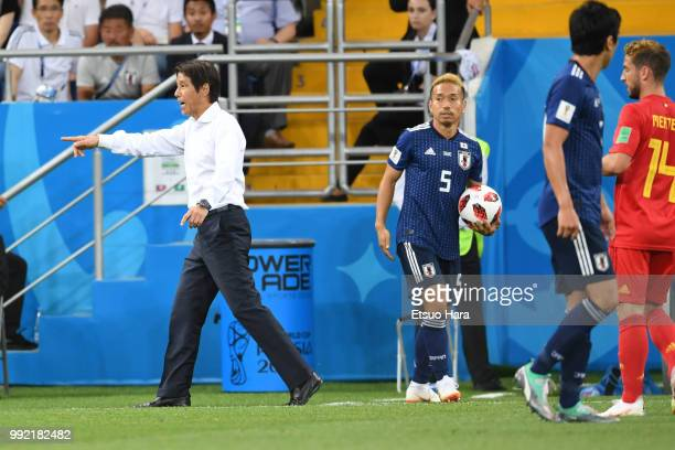 Japan head coach Akira Nishino gestures during the 2018 FIFA World Cup Russia Round of 16 match between Belgium and Japan at Rostov Arena on July 2...